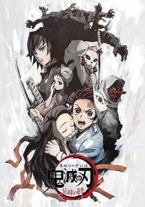 Demon Slayer: Kimetsu no yaiba (OST)