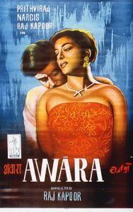 Awaara (OST)