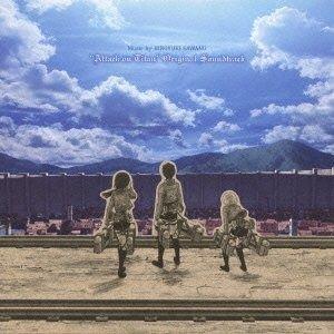 Attack on Titan (OST)