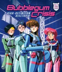 Bubblegum Crisis (OST)