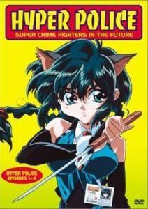 Hyper Police (OST)