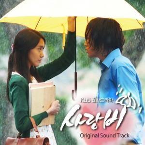 Love Rain (OST)