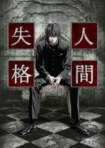 Aoi Bungaku Series(OST)