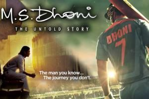 M.S. Dhoni: The Untold Story (OST)