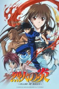 Flame of Recca (OST)