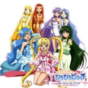 Mermaid Melody Pichi Pichi Pitch (OST)
