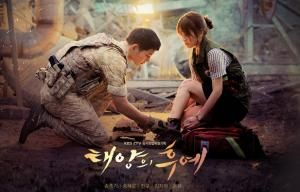 Descendants of the Sun (OST)