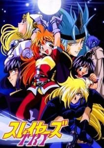 Slayers (OST)