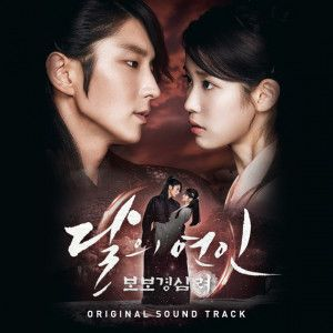 Moon Lovers: Scarlet Heart Ryeo (OST)