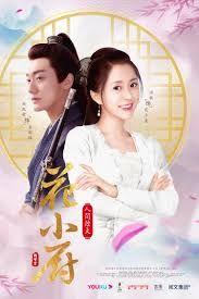 Chef Hua (OST)