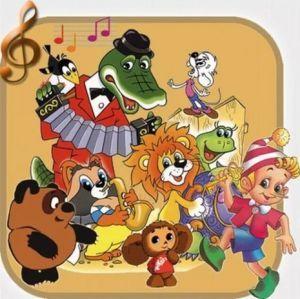 Soviet Cartoon Songs