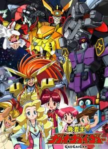 The King of Braves GaoGaiGar (OST)