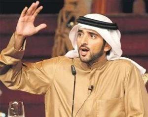 Hamdan Al-Maktoum (Fazza)