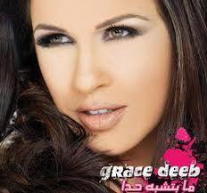 Grace Deeb