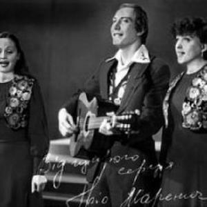 Trio Marenych