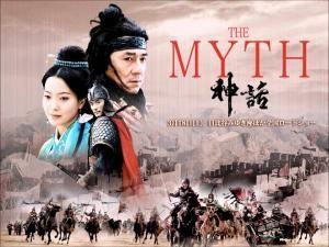 The Myth (OST)