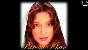 Parvati Khan
