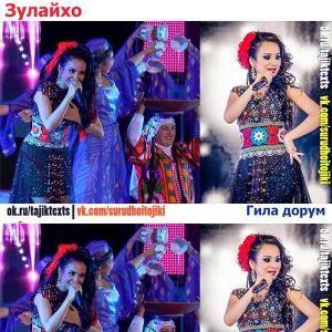 Zulaykho Mahmadshoeva