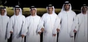 Dubai El Harbia Band