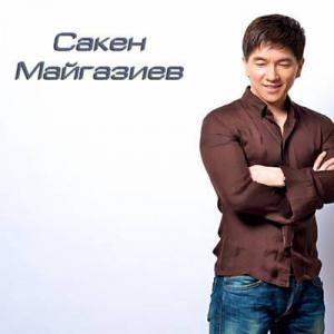 Saken Maygaziyev