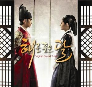 The Moon that Embraces the Sun (OST)