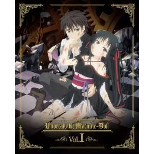Unbreakable Machine-Doll (OST)