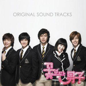 Boys Over Flowers (OST)