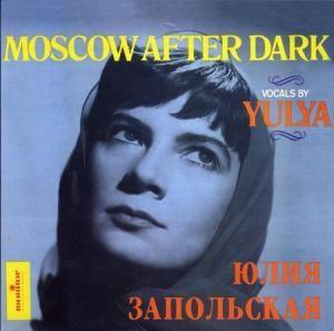 Yuliya Zapoljskaya