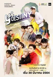 Y-Destiny (OST)
