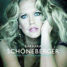 """Barbara Schöneberger – 01 – """"Jetzt singt sie auch noch!"""" (Album Tracklist)"""