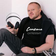 Sarit Hadad - אשליות מתוקות | Ashlayot Metukot (2001) [Tracklist]