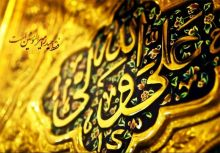 Songs about Imam Ali peace be upon him