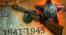 Песни о Великой Отечественной войне