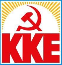 Greek Communist Songs