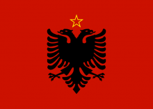 Albanian Communist Songs
