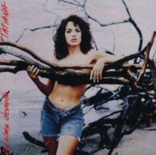 Tatiana - Un alma desnuda (1994)