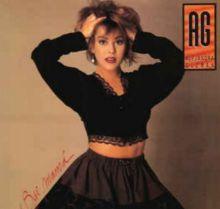 Alejandra Guzmán- Bye mamá (1988)