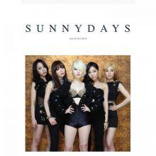 Sunny Days (써니데이즈) -  I Must Be Crazy (미친게 틀림없어)