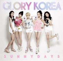 Sunny Days (써니데이즈) - Glory Korea