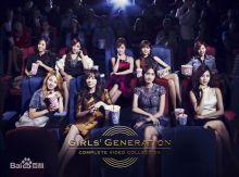 Girls' Generation Videography