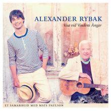 Alexander Rybak - Visa vid Vindens Ängar (2010) [Tracklist]