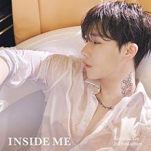 Kim Sung Kyu: INSIDE ME