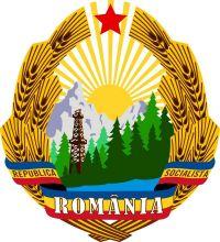 Romanian Communist Songs