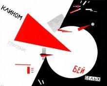 Best poems of Constructivism