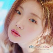 Chungha - Blooming Blue (2018) [Tracklist]