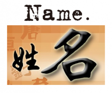 Chinese songs about people's name (Cantonese)