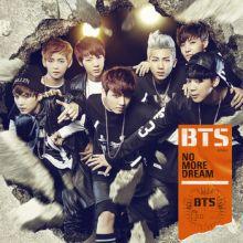 BTS || No More Dream