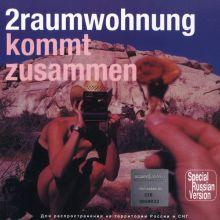 """2raumwohnung 🇩🇪 – 01 – """"Kommt zusammen"""" (Album Tracklist)"""