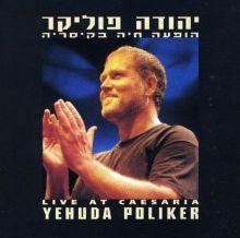 Yehuda Poliker -- Live at Caesaria (1997)
