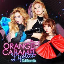 Orange Caramel Videography